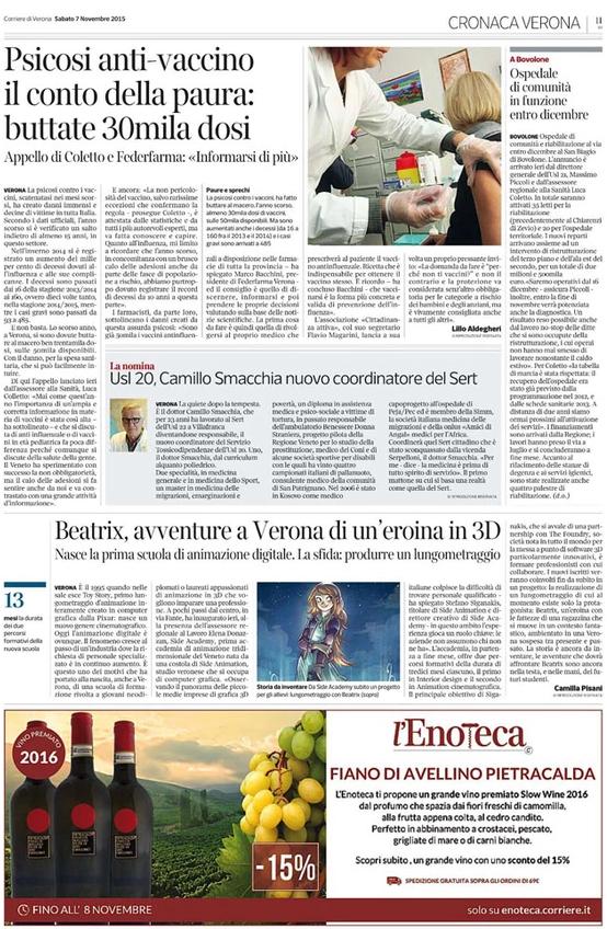 beatrix articolo il corriere